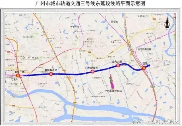 广州3号线东延段有新消息!以后这些地方去市区更快更方便!