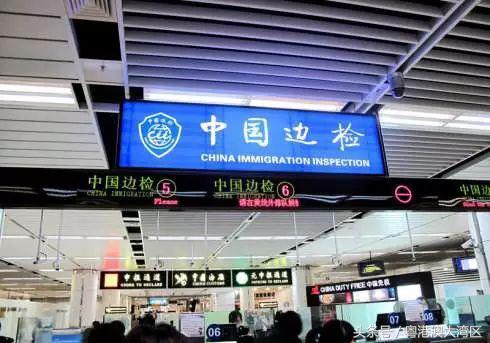7月起去香港有新规!不小心就可能被罚42万元……